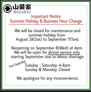 Summer Holiday Closure & Upcoming Hour Change